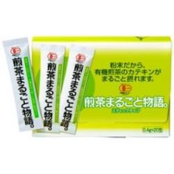 Organiczna Herbata Japońska Sencha Marugoto Powder 100g (20x0,5g) Osadatea